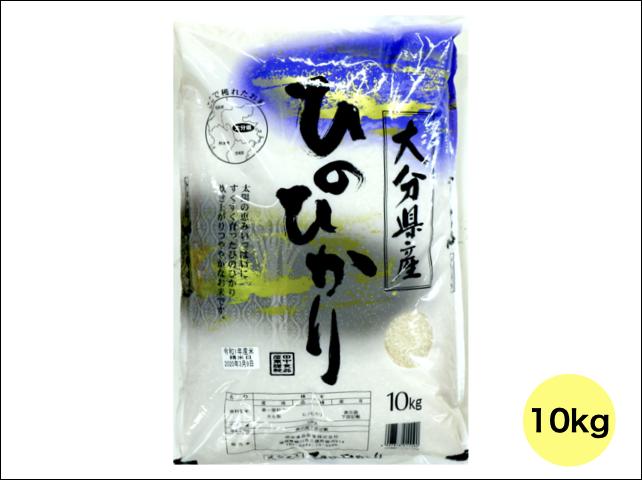 大分県産 ヒノヒカリ お米