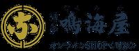 鳴海屋【博多辛子明太子】のオンラインショップ
